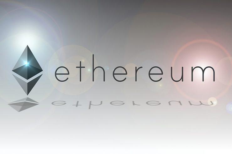 Ethereum 2.0 upgrade